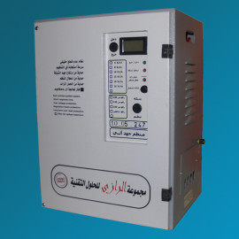 Razi Regulator